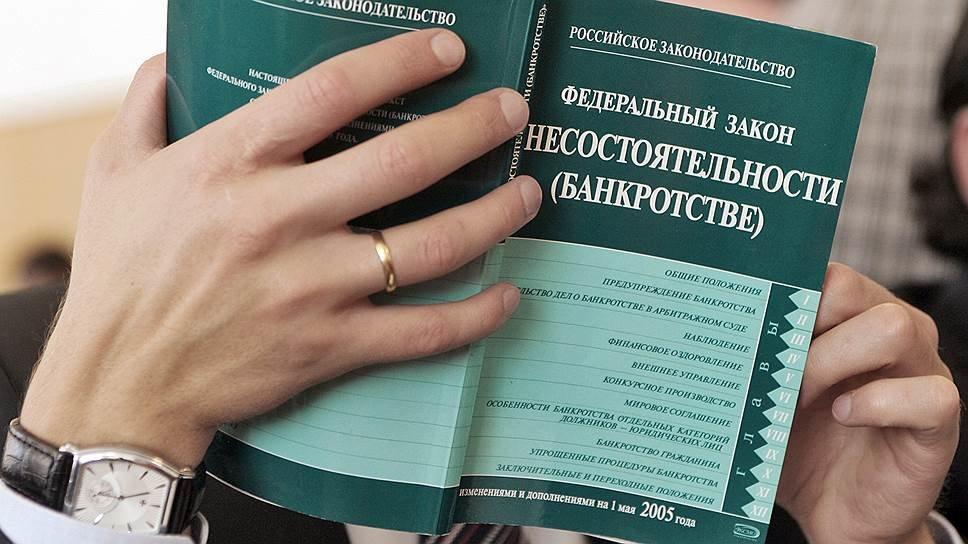 134 статья закон о банкротстве
