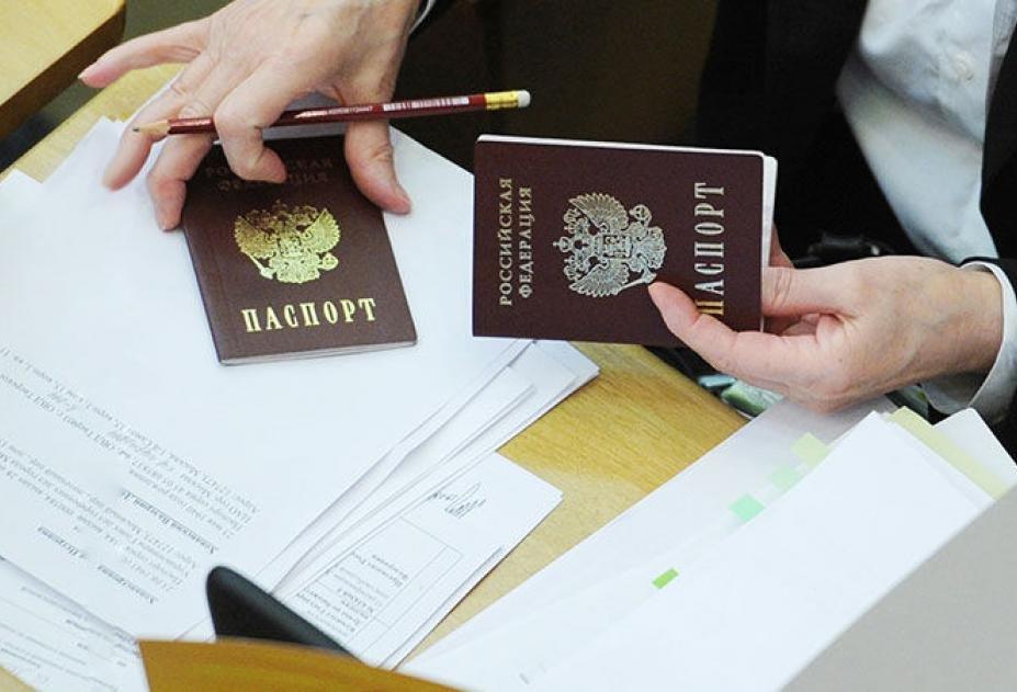 Законы и правила регистрации граждан РФ по месту пребывания и месту жительства