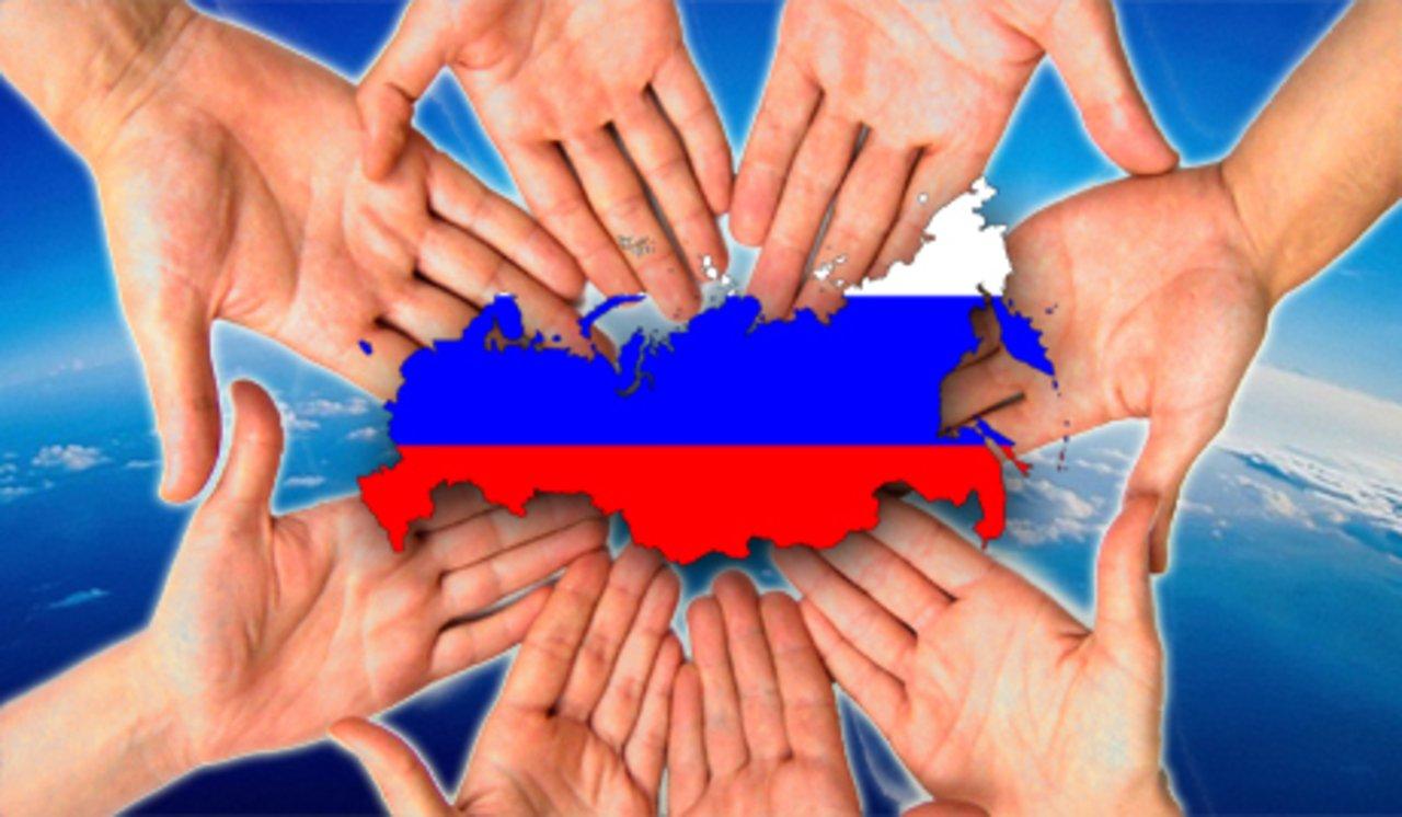 ФЗ о государственной политике РФ в отношении соотечественников за рубежом