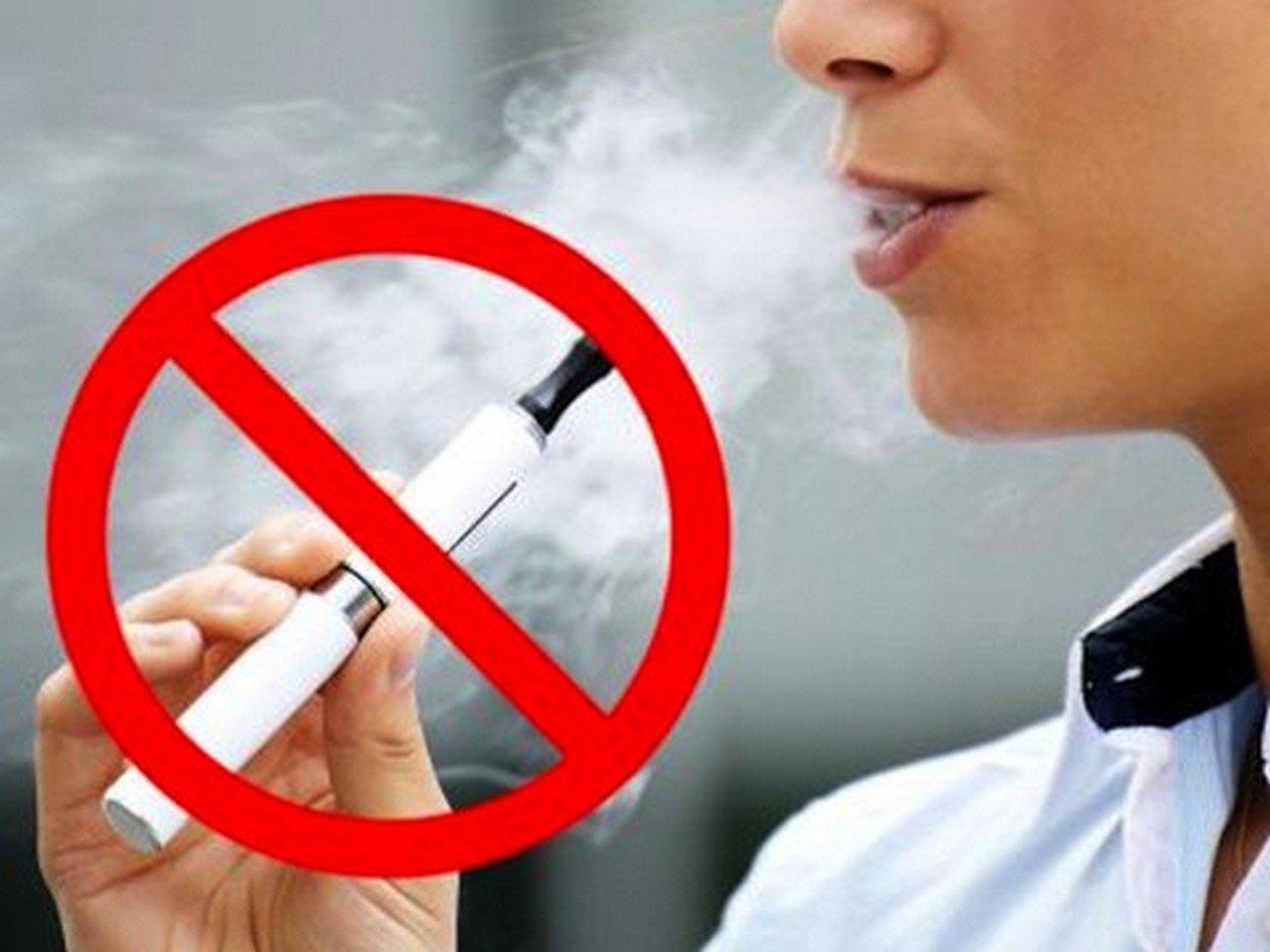 Относятся ли электронные сигареты к табачному изделию lush ice электронные сигареты одноразовые