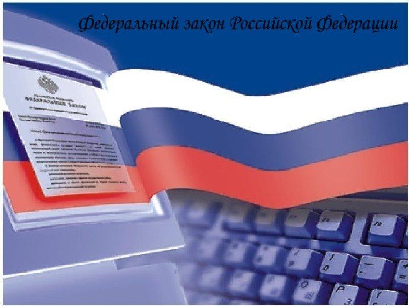Распространение порно в россии запрещено