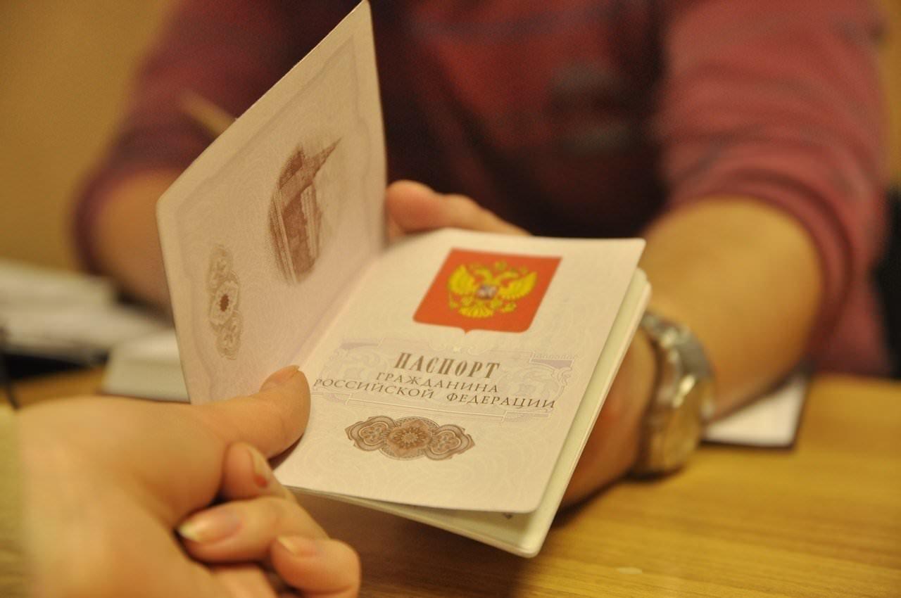 Закон об упрощении получения РФ гражданства