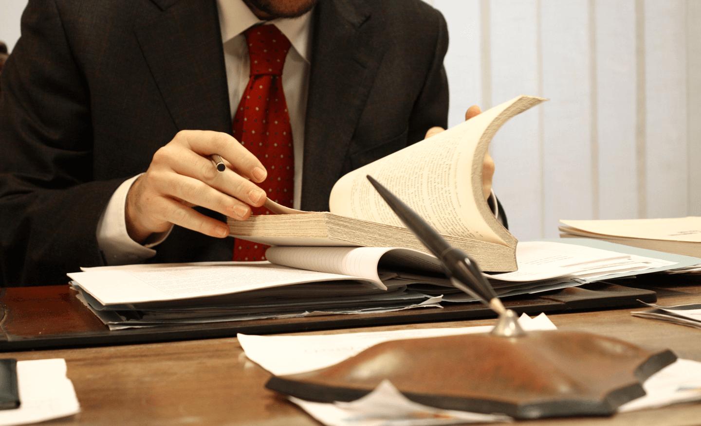 Закон о наследовании имущества без завещания