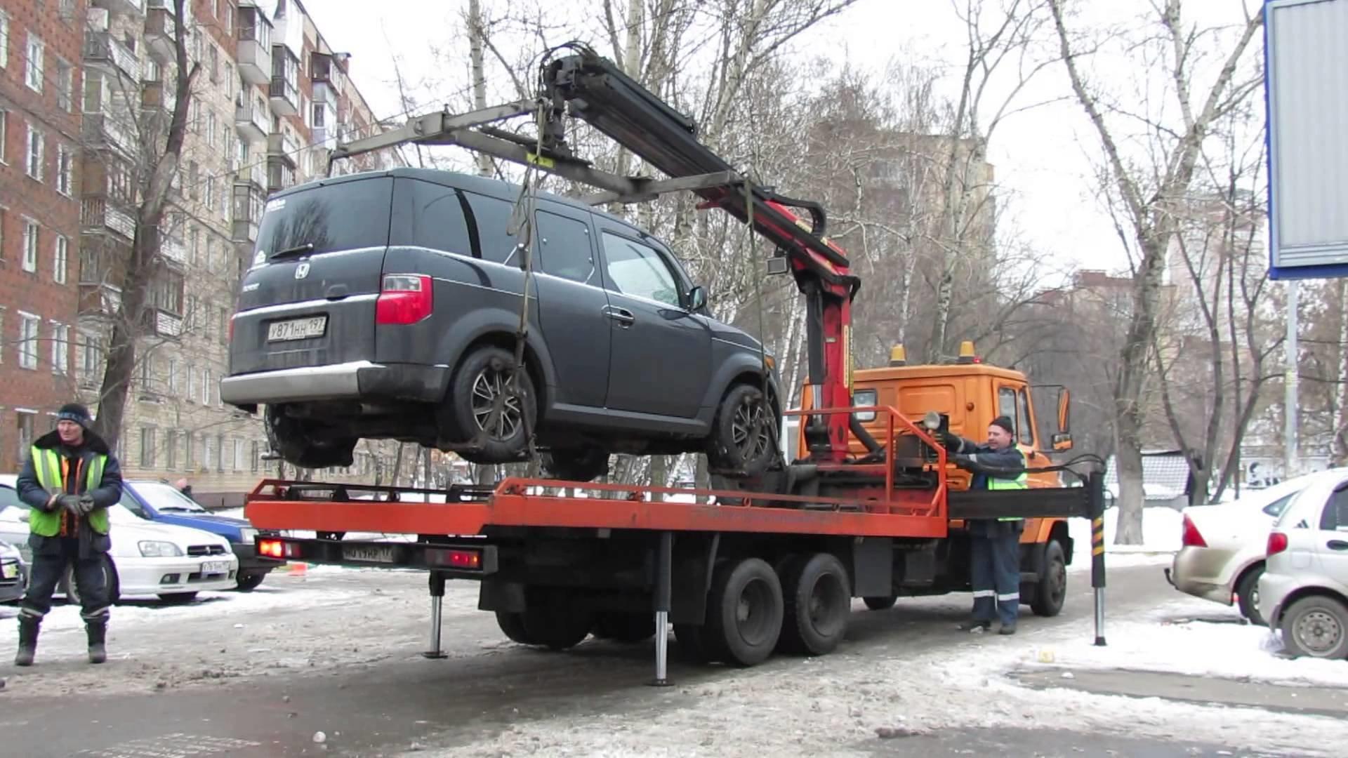 Эвакуация транспортных средств: закон, основания, порядок эвакуации